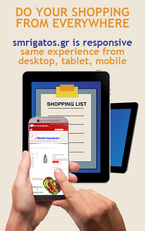 Do your shopping from everywhere